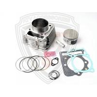 Buy cheap Magnum CYL K IT TRX400EX to 440cc 89mm Big Bore Complete Kit 17pcs/Set ,for Honda ATVs from Wholesalers