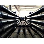 Buy cheap API 5DP Drill Pipe for Exploitation oil and gas from wholesalers