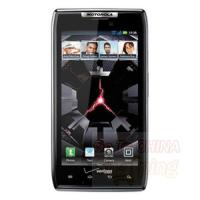 Buy cheap Blackberry XT912 (VERIZON) CLEAN ESN 4G LTE ANDROID Smartphone from wholesalers