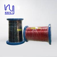 Buy cheap Polyesterimide Triple Insulated Wire 0.1mm - 1mm For 30khz Above High Frequency from Wholesalers