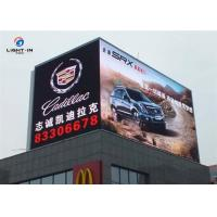 Buy cheap Outdoor SMD LED Display p8 SMD3535 advertising full color led display board from Wholesalers