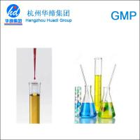 Buy cheap Porcine Spleen Extract Pig Spleen Nucleotide And Peptides Solution In Pharmaceutical from Wholesalers