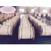 Buy cheap Galvanized steel stay wire as per ASTM A 475,BS183 from wholesalers