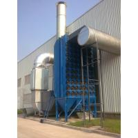 Buy cheap CDHR4-96 pulse cartridge dust collector for rubber industry from Wholesalers