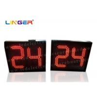Buy cheap Electronic Led Shot Clock for Basketball Scoreboard,Sports Clock with Remote Controller from Wholesalers