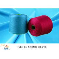 Buy cheap Core Spun Polyester Sewing Thread , 100% Polyester Dyed Ring Spun Polyester from Wholesalers