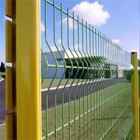 China PVC 3D bending fence.galvanized wire mesh fence panel for Russia market on sale