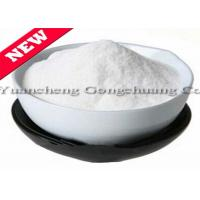 Buy cheap Pharmaceutical Intermediate Raw Powder Ademetionine Disulfate Tosylate for Liver Protection from Wholesalers