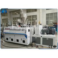 Buy cheap PP PE PVC Multilayer Pipe Making Machine , Three Layer PVC Pipe Production Machine from Wholesalers