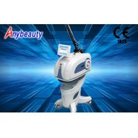 Buy cheap Powerful Output Energy CO2 Fractional Laser Stretch Mark Removal Machine from Wholesalers