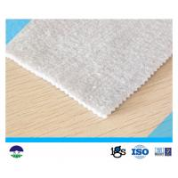 Buy cheap 539G Non Woven Fabric Drainage Filter Fabric Water Conservancy Priject from Wholesalers