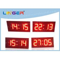 Quality 4 Digits Industrial Digital Clock , Wall Mounted Digital Clock With Hanging Brackets wholesale