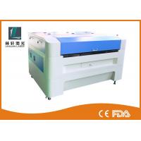 Buy cheap 1610 EFR Laser Tube CO2 Laser Engraving Cutting Machine For Non Metal Materials from Wholesalers