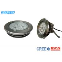 Buy cheap IP68 54w Dmx RGB Led Pool Lights For Pond / Fountain / Swimming Pool from Wholesalers