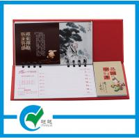 Buy cheap Desktop Calendar with Notepad and 250gsm C2S Art Paper Sheets, Custom Calendars Printing from Wholesalers