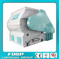 Buy cheap China top quality CE certificated poultry feed mixer with good price from wholesalers