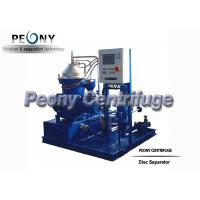 China Professional Fuel Oil Separator Centrifuge Machine Used In Ship on sale