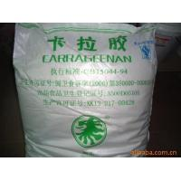 Buy cheap Carrageenan / food grade/ thickener from wholesalers