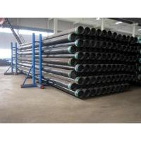 Buy cheap API Q125 Steel Casing Pipe Oil country tubular without Connection from wholesalers