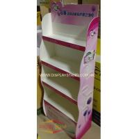 Buy cheap Floor Display Stands with 4C offset printing Promotion in Store from Wholesalers