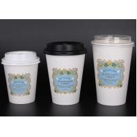 Buy cheap Recycled To Go Coffee Disposable Cups With Lids And Straws , Full Colour Printing from Wholesalers