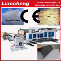 Quality A4 size paper sheet cutter A4 sheet cutter with 2 rolls for sale
