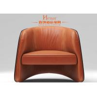 Buy cheap Hotel Lobby Leather Armchair Antique Living Room Single Seater Wood Sofa Chairs from wholesalers
