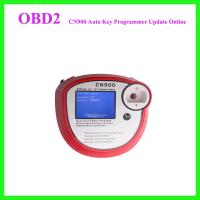 Buy cheap CN900 Auto Key Programmer from wholesalers