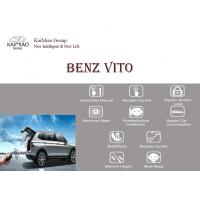 Buy cheap Benz Vito Smart Auto Electric Tailgate Life, Hands Free Smart Liftgate with Auto Open from wholesalers
