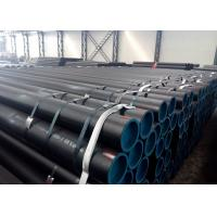 China PSL1 Seamless Saw Line Pipe API 5L X60 Caron Steel Oil / Gas Transmission on sale