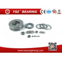 Buy cheap 51100 Ball Type Stainless Steel Thrust Bearing For Railway Transmission System from Wholesalers