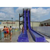 Buy cheap High Speed Rainbow Water Slide For 360 Riders Per Hour / Water Play Equipment from wholesalers