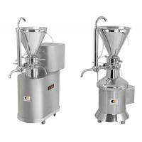 Buy cheap For peanut butter processing line Colloid Mill from Wholesalers