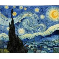 Buy cheap Van Gogh Great Art Piece from Wholesalers