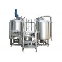 Buy cheap High Power 8 Bbl Brewing System Stainless Steel With PU Foam Insulation from wholesalers