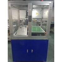 Buy cheap Automatic flaring and cutting machine used to get perfect PTFE banded piston as demand from wholesalers