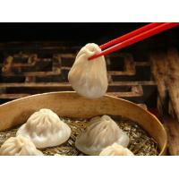 Buy cheap 30g/bag Decilious Healthy Frozen Dim Sum / Frozen Chinese Dim Sum from Wholesalers
