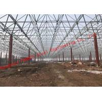 China Huge Span Hot Dip Galvanized Pipe Truss Project Industrial Steel Buildings EPC Project General Contractor on sale