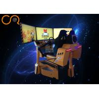Buy cheap High Resolution Virtual Car Racing Simulator , Virtual Reality Driving Simulator from Wholesalers