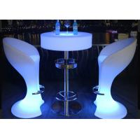 Buy cheap Remote Control Illuminated LED Cocktail Table IP54 With Lithium Battery from wholesalers