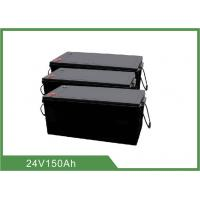 Buy cheap 24V 150Ah LiFePO4 Battery Pack with BMS for LED light / Solar street light from wholesalers