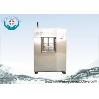 Buy cheap Automatic Prevacuum Steam Sterilizer With Automatic Low Water Protection from Wholesalers