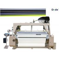 Buy cheap Dobby Shedding High Performance Water Jet Loom Weaving Machine 190cm Width Double Nozzle from Wholesalers