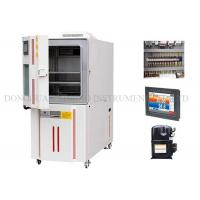80L - 1000L Temperature Controlled Chamber Failure Warning System GB10589-89