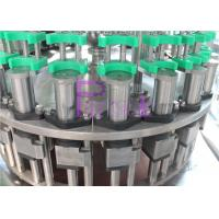 Buy cheap PET Bottled Juice Filling Machine from wholesalers