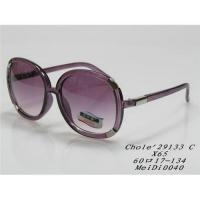 China New cheap wholesale sunglasses on sale
