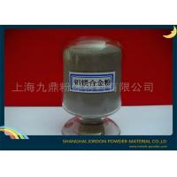 Cheap High Purity Aluminium Magnesium Alloy Powder Take Off Oxygen For Metallurgy for sale