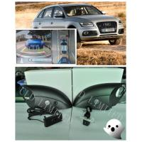 Buy cheap HD Around View Monitor Parking Guidance , Car Backup Camera Systems For Audi Q5, Bird View System from wholesalers