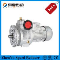 Buy cheap Heavy Duty Low Noise Stepless Speed Variator Transmission Device from Wholesalers