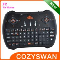 Buy cheap Chisel F2 remote control Air Fly Mouse 2.4G wireless keyboard from wholesalers
